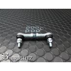 BRIGHTZ ウィッシュ 20 21 22 25 オートレベライザー アジャストロッド Cタイプ ATA-2023-TBK