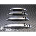 BRIGHTZ アウディ A1スポーツバック 8X メッキドアハンドルカバー ノブ K521BBNO2Z