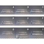 BRIGHTZ 選択可能! BRZ ZC6 メッキドアハンドルカバー ノブ ハーフカバータイプ VHS-HKN130-RRK