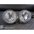 BRIGHTZ プリウス NHW20 CCFL内蔵 クリスタル クリアー フォグランプ Jタイプ TYPRI-FGHT-4683
