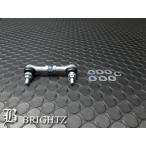 BRIGHTZ レガシィツーリングワゴン BR オートレベライザー アジャストロッド Cタイプ ATA-2023-TBK