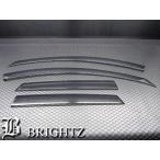 BRIGHTZ アクセラスポーツ BL 最高級サイドバイザー 金具付 INJ-V-20