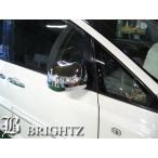 BRIGHTZ アルファード 10 15 前期 LEDウィンカー付メッキドアミラーカバー Sタイプ ESTM-3040-MMR