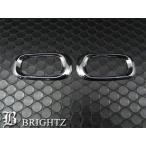 BRIGHTZ コペン L880K メッキサイドマーカーリング ONM-12-ENG