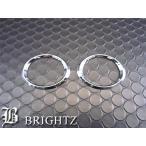 BRIGHTZ ミラジーノ L650S L660S メッキサイドマーカーリング クロームメッキサイドマーカーリング 2PC SID-RIN-001