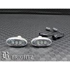 BRIGHTZ アクセラスポーツ BK LEDクリスタルサイドマーカー BLINKER-002