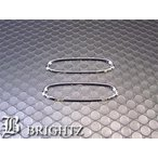 BRIGHTZ レクサス IS350 IS250 GSE20 GSE21 GSE25 クロームメッキサイドマーカーリング 2PC SID-RIN-019