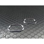 BRIGHTZ アトレー S220V S230V メッキサイドマーカーリング Aタイプ SID-RIN-048