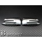 BRIGHTZ CLAクラス シューティングブレーク メッキドアミラーカバー  TTH-510-YKS