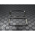 BRIGHTZ いすゞ エルフ100 F24 前期 ブラックメッキサイドマーカーリング BYA-10-D
