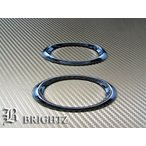 BRIGHTZ デリカD:2 MB15S クロームメッキサイドマーカーリング Bタイプ 2PC SM-22-MN