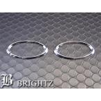 BRIGHTZ フォレスター SH5 メッキサイドマーカーリング SID-RIN-012