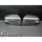 BRIGHTZ セレナ C25 後期 リアルカーボンドアミラーカバー Cタイプ RRB-5487-AS4U