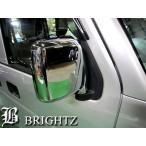 BRIGHTZ エブリィ DA64V メッキドアミラーカバー Bタイプ MMC-EVR-LCB