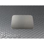 BRIGHTZ eKワゴン H82W 超鏡面ステンレスメッキガソリンタンクカバー FUELLID-002