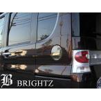 BRIGHTZ タントL375/385 超鏡面ステンレスガソリンタンクカバー1PC FUELLID-041
