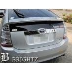 BRIGHTZ プリウス 20系 スマートエントリー付車体用 超鏡面ステンレスメッキトランクリッドモール A