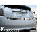 BRIGHTZ プリウス 20系 超鏡面ステンレスメッキトランクリッドモール B