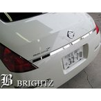 BRIGHTZ フェアレディZ Z33 超鏡面ステンレスメッキトランクリッドモール