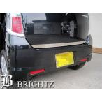 BRIGHTZ ワゴンRスティングレー MH23系 超鏡面ステンレスメッキトランクリッドモール