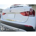 BRIGHTZ BMW E84 X1 メッキリアハッチアンダーモール Bタイプ