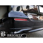 BRIGHTZ オデッセイ RB3-4 超鏡面メッキリフレクターリング Fタイプ