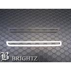 BRIGHTZ ステップワゴンスパーダ RK5 RK6 超鏡面メッキリフレクターリング Dタイプ WAHHF-332MM
