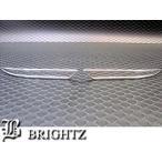 BRIGHTZ エルグランド 52 メッキリフレクターリング Bタイプ REF-RIN-068