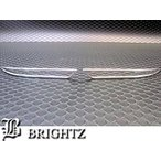 BRIGHTZ セレナ C26 メッキリフレクターリング Bタイプ KNK-835-MJY