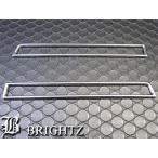 BRIGHTZ eKスポーツ H82W メッキリフレクターリングARG-107-STK