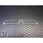 BRIGHTZ インプレッサXV GP7 メッキリフレクターリング Aタイプ KNT-310-SB