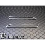 BRIGHTZ カローラフィールダー 121 122 123 124 後期 メッキリフレクターリング AタイプRGR-465-KN