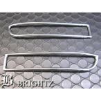 BRIGHTZ エスティマハイブリッド AHR20W メッキリフレクターリング Bタイプ LRM-37K-PLL