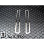 BRIGHTZ スペイド 140 141 145 超鏡面ステンレスメッキリフレクターリング  REF-RIN-066