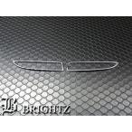 BRIGHTZ プレマシー CR メッキリフレクターリング Aタイプ REF-RIN-071