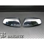 BRIGHTZ ヴェルファイア 30 35 メッキドアミラーカバー SIS-448-TGU