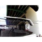 BRIGHTZ ステップワゴン RK1 RK2 メッキリアワイパーアームカバー  GHM-4683-PBM