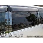 BRIGHTZ クラウンマジェスタ 171 173 175 177 超鏡面ステンレスブラックメッキピラーパネル バイザー有用 6PC