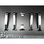 BRIGHTZ プラド 150 151 後期 メッキグリルフィンカバー Eタイプ