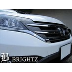 BRIGHTZ CR-V RM1 RM4 クロームメッキフロントグリルモール 2PC