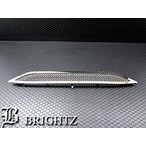 BRIGHTZ ヴェゼル RU 超鏡面ステンレスメッキメッシュアンダーグリルカバー