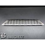 BRIGHTZ フィット GK 超鏡面ステンレスメッキフロントアンダーメッシュグリルカバー GGO-919-LPP
