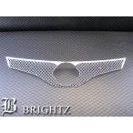 BRIGHTZ NV200 バネットワゴン M20 メッキメッシュグリルカバー  6M99KE-TYVAAE