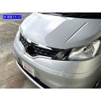 BRIGHTZ NV200バネットワゴン M20 メッキフロントボンネットベゼル RCF-420-GBH