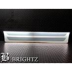 BRIGHTZ ハイゼットトラック S200P S201P S210P S211P 超鏡面ステンレスメッキグリルパネル Aタイプ ZTSH-150-SK
