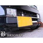 BRIGHTZ エブリィ ワゴン DA64W 超鏡面ステンレスクロームメッキフロントロアアンダーグリルモール 2PC GRI-UND-019