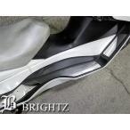BRIGHTZ スカイウェイブ 250cc CJ/CK44-46A 超鏡面ステンレスステップボード
