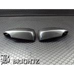 BRIGHTZ スペイド 140 141 145 前期 リアルカーボンドアミラーカバー PタイプKMW-543-AOS