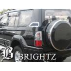 BRIGHTZ プラド 90系 5ドア用 クロームメッキエアルーバーカバー