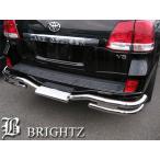 BRIGHTZ ランドクルーザー ランクル 200系 超鏡面ステンレスメッキリアバンパーガード 特送